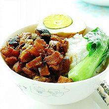 台湾人气美食肉燥饭