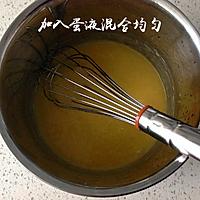 非常好吃的核桃酥的做法图解2