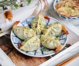 虾仁韭菜鸡蛋煎饺#520,美食撩动TA的心!#的做法