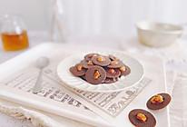 坚果可可脆片#以美食的名义说爱她#的做法