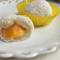 芒果糯米糍的做法图解12