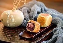 仙豆糕——麻薯拉丝味的做法