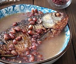 祛湿疹妙汤的做法