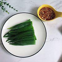 #父亲节,给老爸做道菜#浇汁秋葵的做法图解8