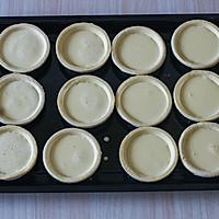 自制蛋挞的做法图解5