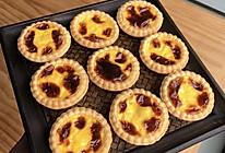 比kfc还香还嫩的蛋挞做了100次才研究出的配方(葡式蛋挞)的做法