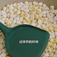 黄金玉米烙,酥脆香甜又好看,老人孩子都爱吃!的做法图解3