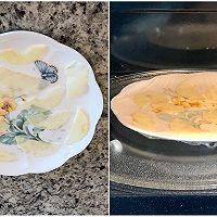 升级版的苹果派#父亲节,给老爸做道菜#的做法图解3