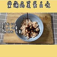 ㊙️秘制咖喱鸡肉饭,好吃到舔盘子 #美食视频挑战赛#的做法图解6