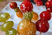 自制冰糖葫芦的做法