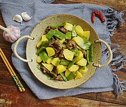 土豆豆角炖鸡胗#硬核菜谱制作人#的做法