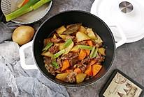 #父亲节,给老爸做道菜#胡萝卜土豆炖牛腩的做法