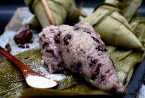好吃到不行的红豆红枣黑米粽子的做法