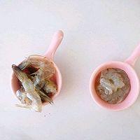 12M+鲜虾蔬菜二米粥:宝宝辅食营养食谱菜谱的做法图解2