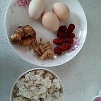 客家甜酒鸡蛋红枣汤的做法图解1