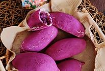 #爱乐甜夏日轻脂甜蜜#新晋网红紫薯包的做法