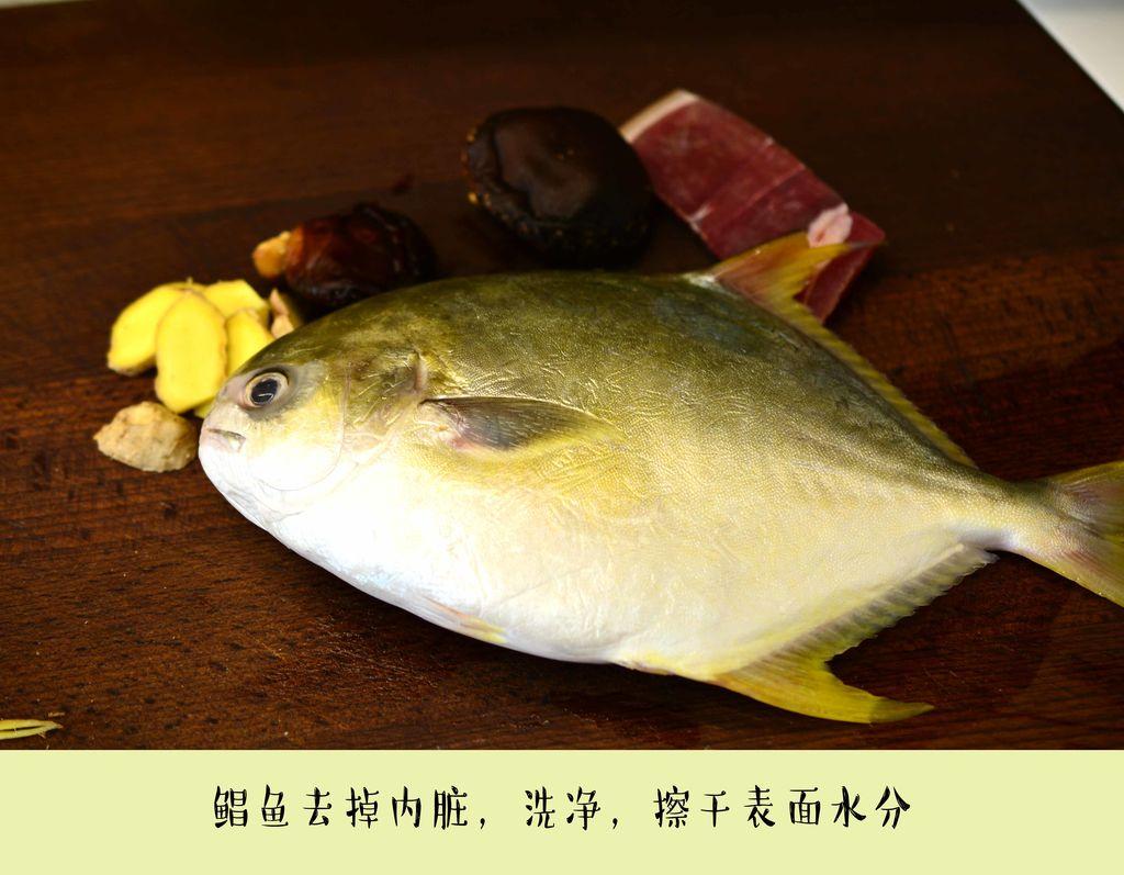 v做法做法的鲳鱼_菜谱_豆果榨菜怀孕能吃乌江美食吗图片
