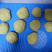 紫薯馅南瓜面包的做法图解5