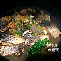 黑鱼面&黑鱼骨汤