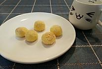 黄金椰蓉球[蛋黄椰蓉球]的做法
