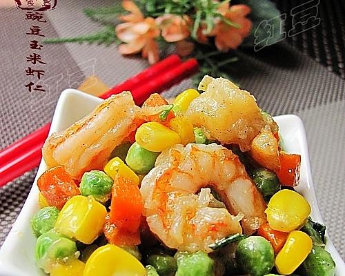 豌豆玉米虾仁的做法