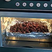 ACA空气炸烤箱-杨梅果餔的做法图解6