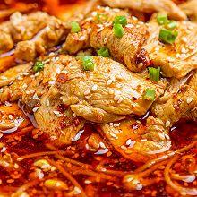 椒麻水煮鸡片