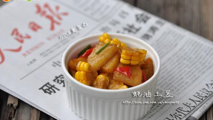 居家必备:回锅蚝油土豆