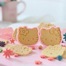 #秋天怎么吃#红薯奶片饼干