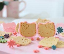 #秋天怎么吃#红薯奶片饼干的做法