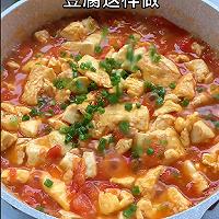西红柿鸡蛋豆腐的做法图解8