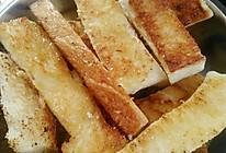 黄油吐司条的做法