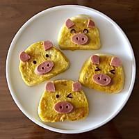 黄金小猪馒头片的做法图解10