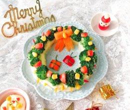 #今天吃什么#圣诞果蔬花环沙拉的做法