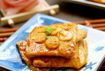 酱香脆皮豆腐的做法