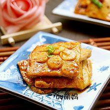 酱香脆皮豆腐