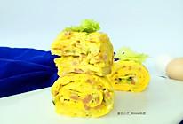 有料厚蛋烧-【香葱芹菜火腿厚蛋烧】的做法