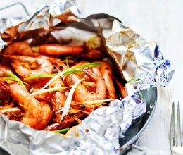 【锡纸包虾】长帝e·Bake互联网烤箱晒作品的做法