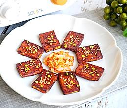 香辣烤豆腐,简单又美味的做法