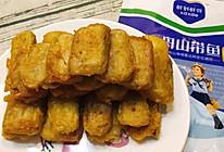 #鲜到鲜得舟山带鱼0元试吃#酥炸带鱼的做法