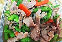 快手美味蚝油牛肉的做法