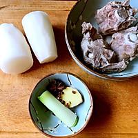 羊肉白萝卜汤的做法图解1