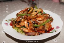 干锅虾的做法