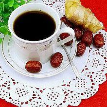 姜枣茶——驱寒利器(感冒不吃药)