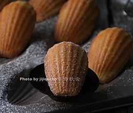 香橙玛德琳#盛年锦食.忆年味#的做法