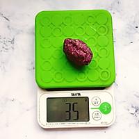 紫薯燕麦月饼的做法图解6