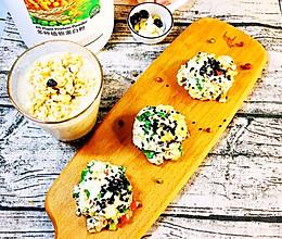 #合理膳食 营养健康进家庭#俪姐早餐之豆腐团团➕燕麦蛋白奶昔的做法