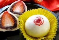 年味十足的甜点——草莓大福的做法