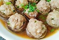 美味可口—香菇酿肉的做法