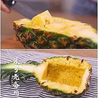 菠萝咕噜肉的做法图解1